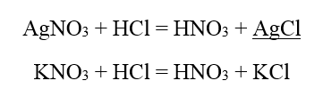 A nitrátionok sósavval protonálhatók, függetlenül a kationtól. Így akár az első reakció is értelmezhető sav-bázis folyamatként.